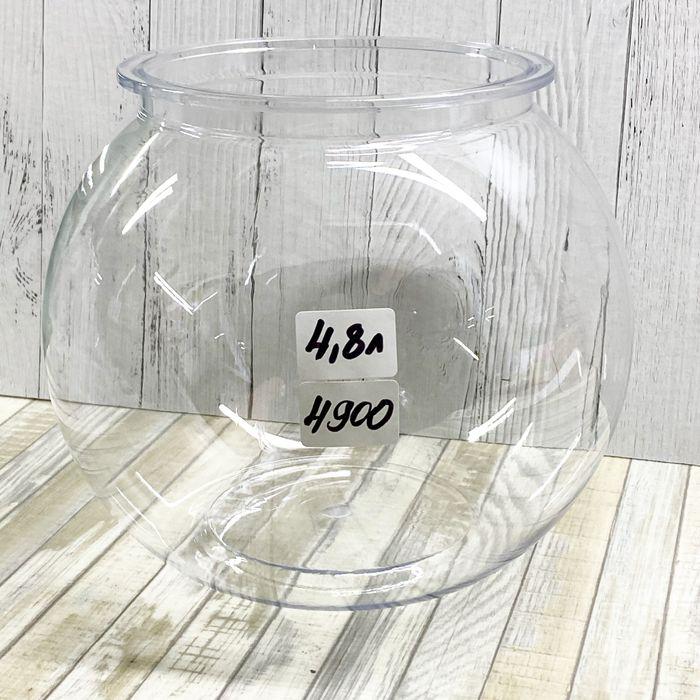 Аквариум из оргстекла 4,8 литра Павлодар - изображение 1
