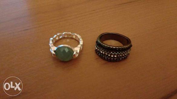 Два пръстена от Avon