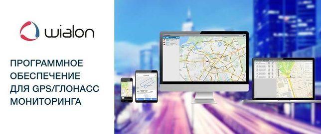 GPS(Жпс) оборудование на Легковое авто и Спец. технику. Цена-Качеству!