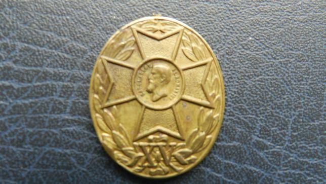 Medalie Rasplata serviciului militar XV, CAROL I, detalii perfecte