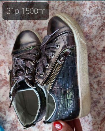Детские кроссовки 500тг