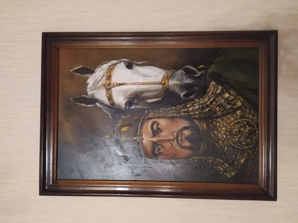 Картина Казахский батыр