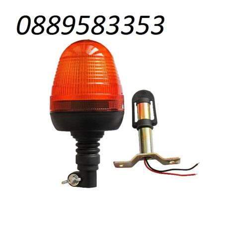 Сигнална лампа 60 диода + метална стойка за закрепяне НОВО !!!