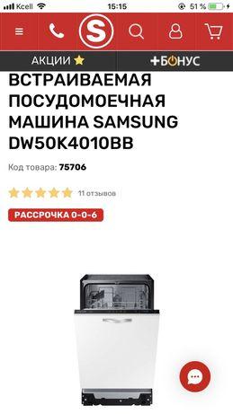 Встраиваемая посудомоечная машина Samsung