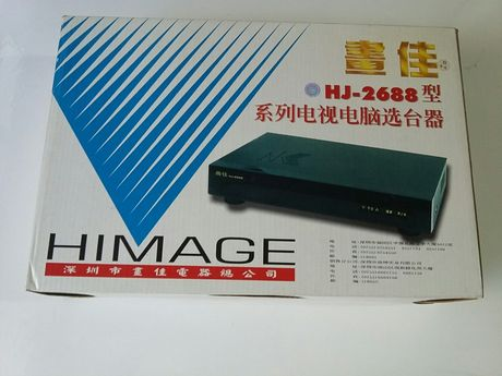 Тунер външен HJ-2688
