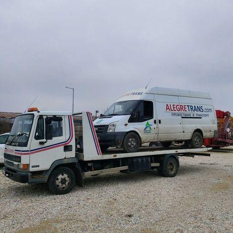 Ниск цени Пътна помощ Пловдив за коли бусове и камиончета