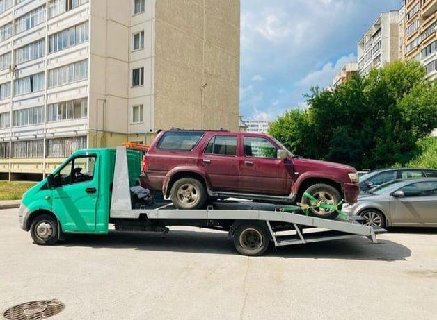Услуги эвакуатора КРУГЛОСУТОЧНО