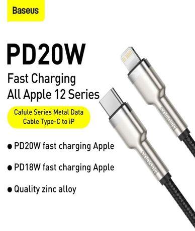 Кабел Baseus Typ-C/Lightning Cafule 20W Fast Charge iPhone 12 series