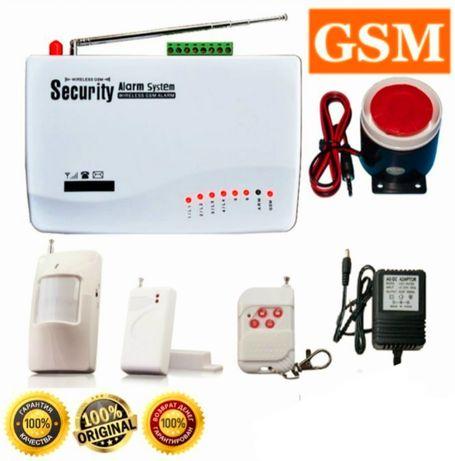 GSM сигнализация для дома сертификат