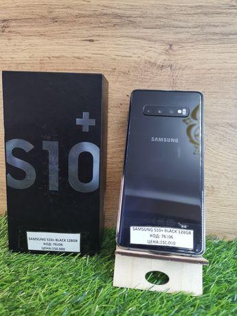 S10 plus 128 Gb Samsung galaxy