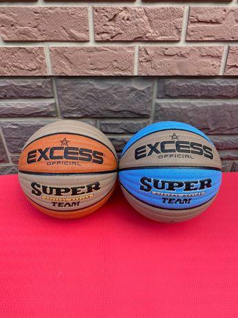 Баскетбольный мяч MOLTEN GG7X в наличии
