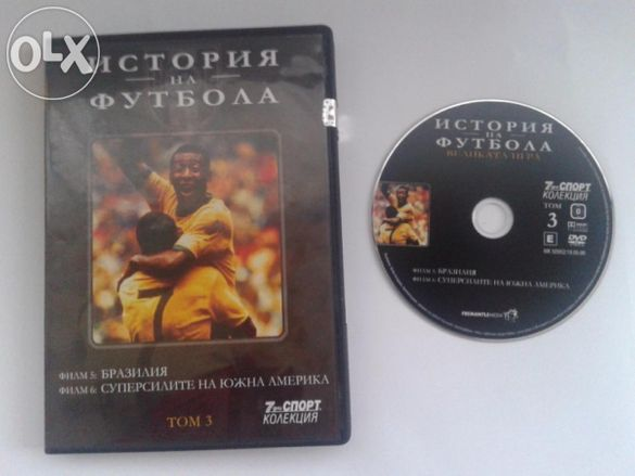 DVD filmi Футбол