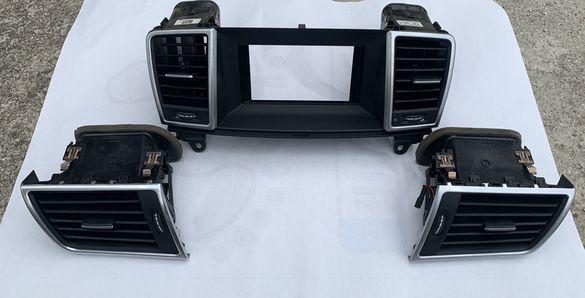 Духалки/Въздуховоди/Решетки за Мерцедес ГЛ /Mercedes GL