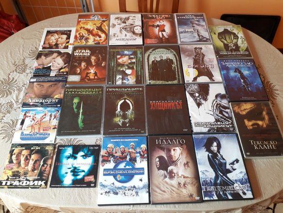 Оригинални DVD дискове с филми