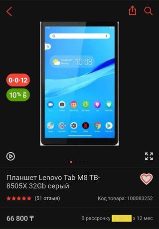 Продам планшет lenovo tab m8