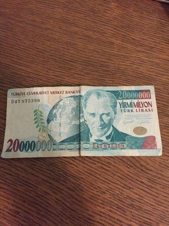 Vand lire turcesti din anul 1970