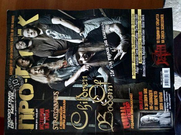 Рок и метъл списания Rolling Stones & Про-рок