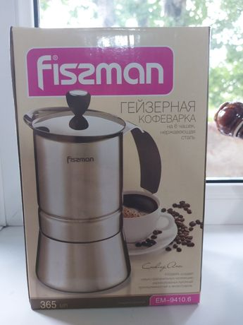 Гейзер для кофе...