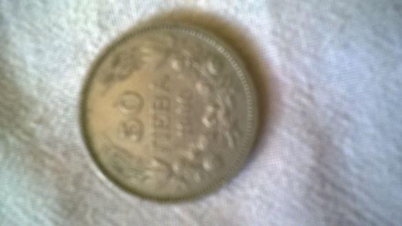 Монета от 1940г.