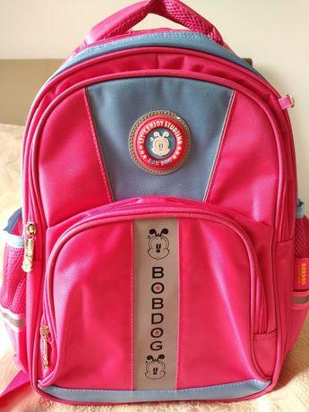 Розовый рюкзак 1-3 класс