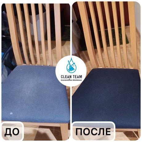 Чистка дивана, матраса, стулья +обработка паром бесплатно