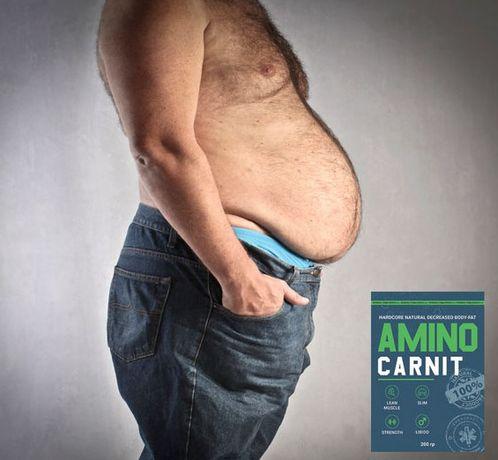 Первое жиросжигающее средство для мужчин Аминокарнит