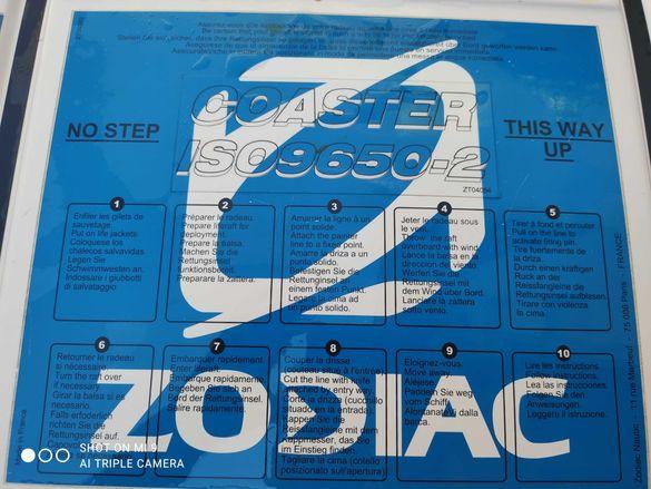 """Спасителен плот за яхти """"Zodiac"""""""