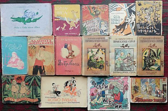 Антикварни Детски книги, Списания и Вестници -намалени