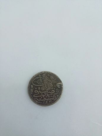 Moneda veche turcia