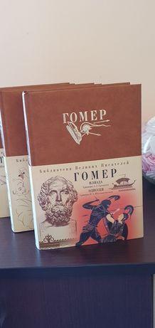 Книга в кожаном переплёте Гомер