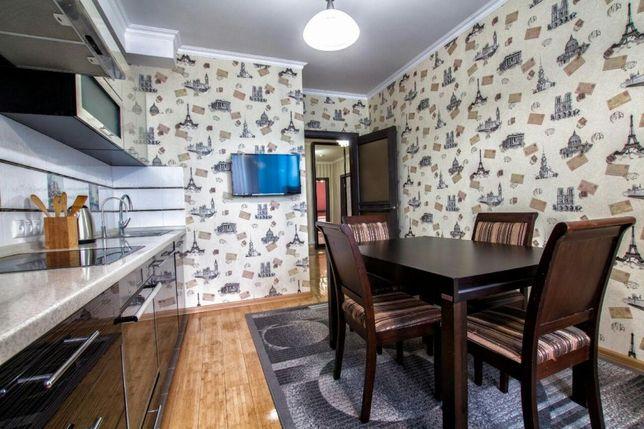 2х комнатная квартира на левом берегу
