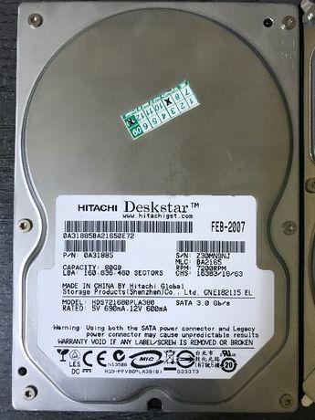 Hdd SAta 80GB 160GB 250GB 500GB