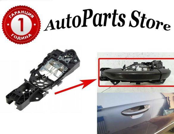 Основа за дръжка на VW Passat B6