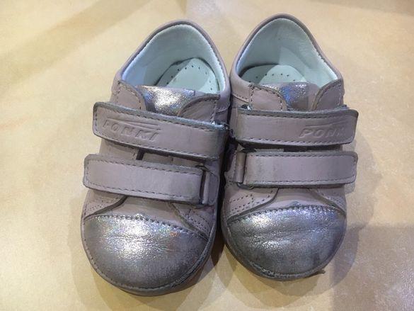 Детски обувки Ponki