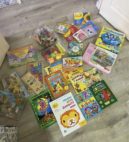 Книги и развивашки для дошкольника
