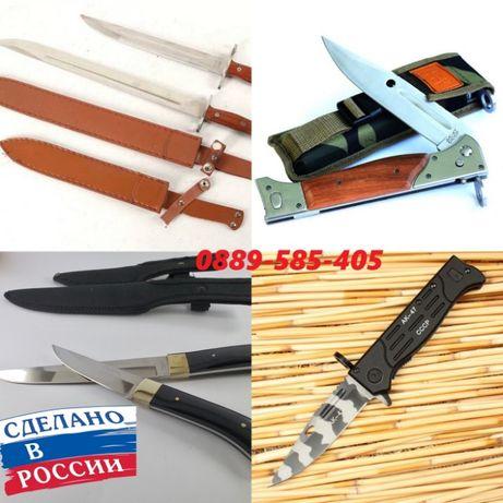 Руски ножове за лов дране риболов къмпинг подарък НОЖ сгъваем ак47