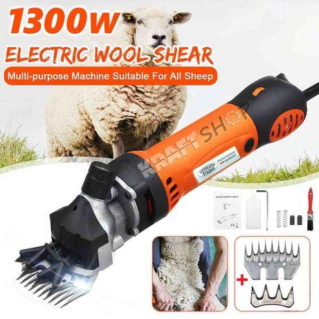 Машина за подстригване на овце Vermark Starke 1300W + резервен нож