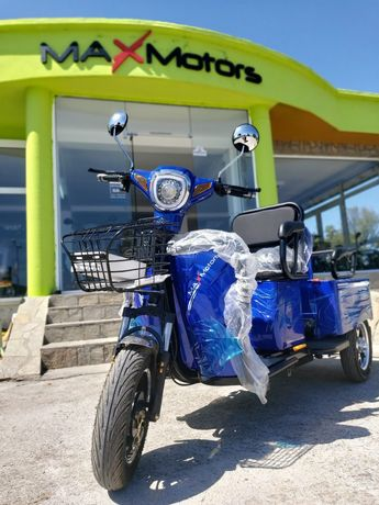 Електрически триколесен скутер,подходящ за разходки 1500w MaXmotors