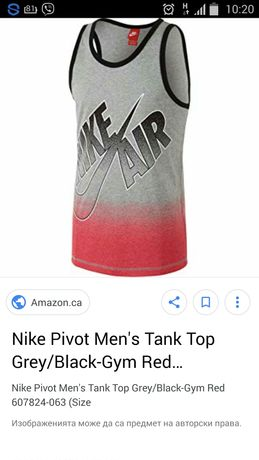 Nike Pivot Mens Tank Top Grey/ Black-Gym Size S