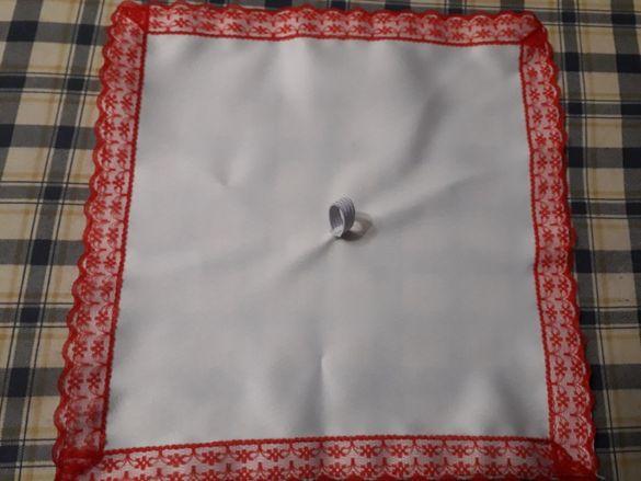 Кърпа за хоро