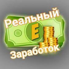 Деньги для всех  .