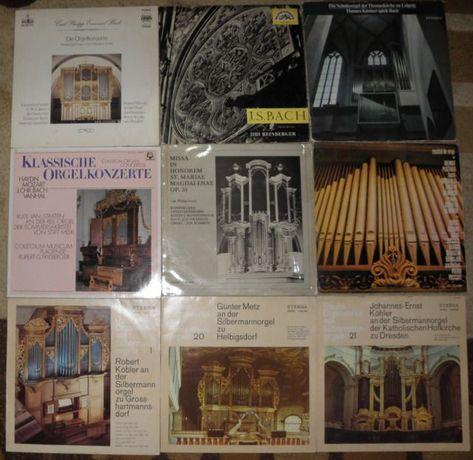 Vinil muzica clasica 2:Grieg,trompeta,Vivaldi,Schubert,Grieg,Berlioz