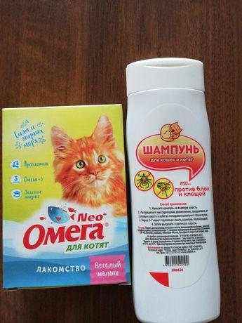 Обмен  шампунь и витамины для котят