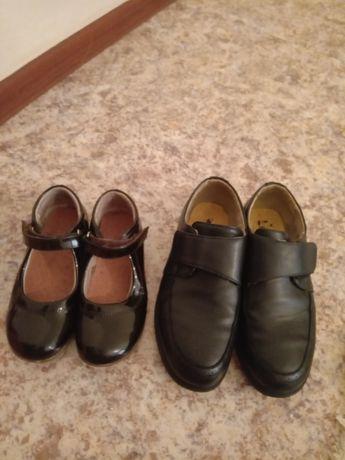 Отдам обувь за 4000тг.