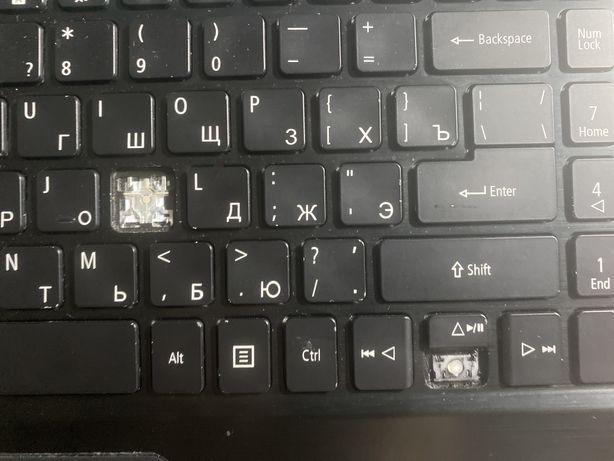 Кнопи или клавиатура на Aser aspire 7