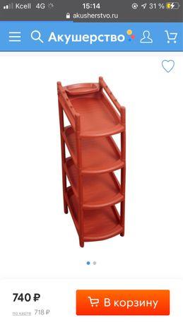 Продается пластиковая полка этажерка для обвуви