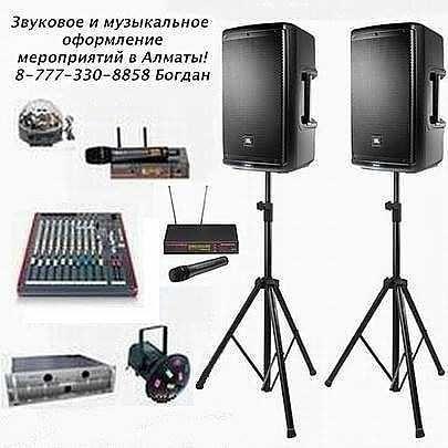 Звуковая аппаратура на мероприятия, колонки, пульт, радиомикрофоны