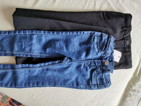 Детски дънки и панталон