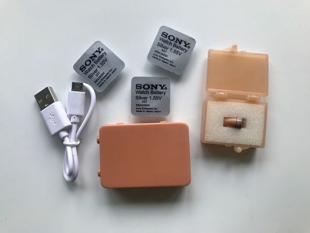 Casca japoneza de copiat cu cutiuta GSM ( raspunde automat )