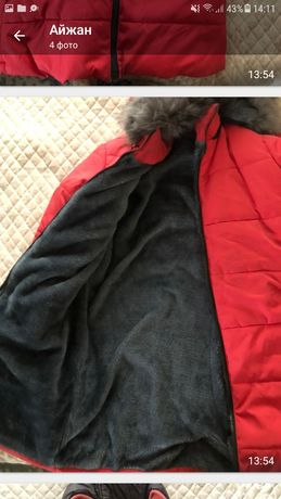 Куртка зимний бу